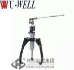台湾优伟UWELL 30T液压拉马 UK-30一体式拉马