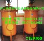 黑龙江优质脱硫器