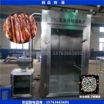 腊肉机器-熏五香干豆腐丝的机器-熏肉机