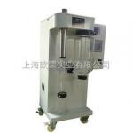 实验型常温喷雾干燥机报价/氧化铝陶瓷造粒喷雾干燥机生产厂家
