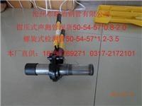 定西声测管超声波检测管质量
