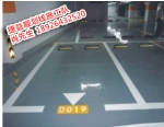 深圳龙岗周边JYS标准车位划线厂家哪有|福田附近马路划线价格