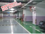深圳专业车位划线画线公司