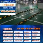 深圳大鹏新区哪有专业划车位线热熔道路标线停车场标线价格