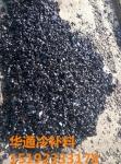 内蒙古赤峰沥青冷补料修补挖管道破损坑槽