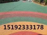 安徽芜湖彩色沥青路面喷涂剂给你带来视觉盛宴