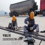 江苏南京轨道填充沥青砂厂家及批发价格