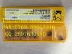 厂家直销美国肯纳刀具刀片CCGT060204HP  KC50