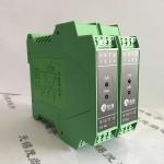 75mV信號隔離器