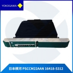 IC752DPH000