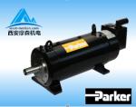 派克 大功率伺服电机MGV12000-45000转低惯量
