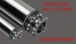 动力滚筒,动力辊筒,优质辊筒生产厂家