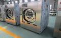 三亚买工业洗衣机找燎原杨经理进口机械配件全自动变频一键式操作