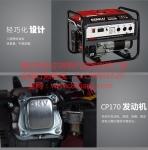 7kw7KW7千瓦小型发电机报价价格哪个牌子好?