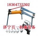 厂家直销��!手动液压弯管机 2寸小型弯管机