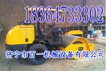 小型膠輪壓路機 單缸輪震動壓路機【質量卓越】