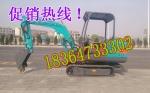 小型挖掘机 履带式挖掘机专业低价
