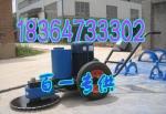 手推式切樁機 快速地面切樁機正品專業