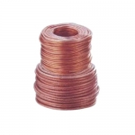 电工用铜绞线(GB12970-91)价格最实惠