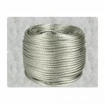 软铜天线TTR电工用铜绞线 成都哪里有卖