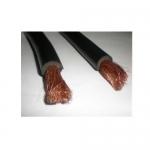 橡套电焊机电缆 YH 焊机线 价格实惠