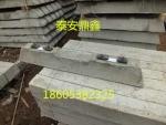 专业生产水泥轨枕厂家矿用水泥轨枕