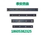 道夹板安装方法,道夹板使用。煤矿8kg道夹板