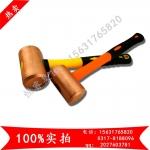 广东紫铜圆鼓锤防爆炸圆鼓榔头铜锤出售榔头
