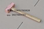 渤海防爆紫铜四方锤江苏纯铜八角锤八角榔头厂家直销