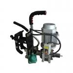 电动钢轨钻孔机厂家精品出售钢轨打眼专用工具型号全价格低