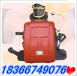 HYZ-4正压氧气呼吸器 正压式氧气呼吸器 矿用正压呼吸器