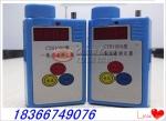 袖珍式一氧化碳检测报警仪 CTH1000一氧化碳检测报警仪