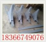 WCD型弯式月牙挡车器   弯式月牙挡车器价格