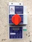 控制与保护开关 RMCPS