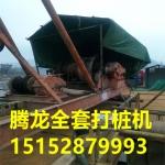 【基礎設計】騰龍南通打樁機高強度設計  專業化