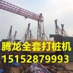 云南冲击钻桩基厂家价格  型号品种