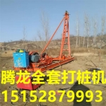 如皋沖孔樁機價格  新型樁機設備