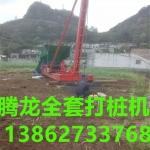 贵州冲孔桩机厂家 性能强  价格优