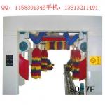 河北隧道式九刷全自动洗车机