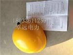 日本YS125-02-01绝缘安全帽树脂绝缘安全帽绝缘头盔
