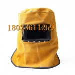 牛皮电焊工面罩加大牛皮电焊面罩自动变光变色氩弧焊帽