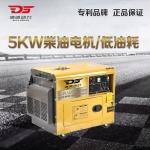 小型全自动柴油发电机5KW