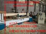 多功能木工车床图片 多功能木工车床价格 多功能木工车床厂家
