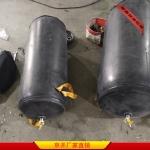 低價促銷 哈爾濱 直徑300 閉水充氣堵水氣囊 型號齊全