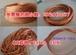 铜编织线,镀锡铜编织网管
