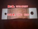 透明铜绞线,电镀铜绞线,透明镀锡铜绞线