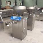 GQD/II全自动定量扭结灌肠机价格  气动定量扭结灌肠机厂