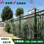 梅州游樂場護欄 兒童公園圍墻柵欄 景區景觀護欄價格
