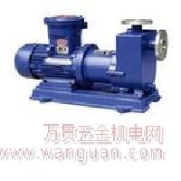 成都單級自吸磁力泵 磁力泵批發 四川磁力泵