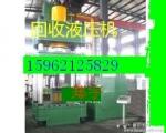 上海折弯机回收上海折弯机回收总中心